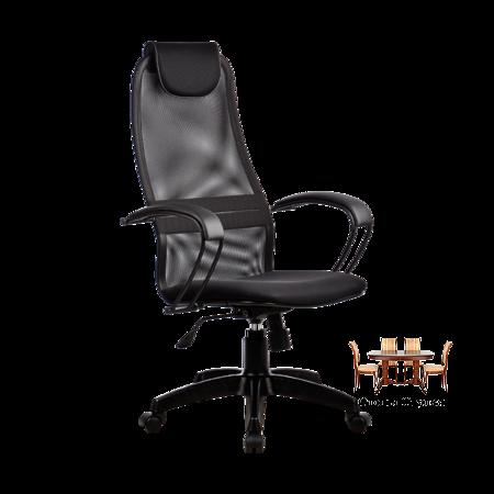 Кресло BP-8 Pl
