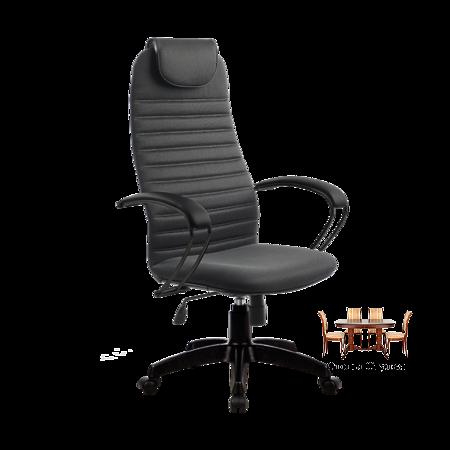 Кресло BP-10 Pl