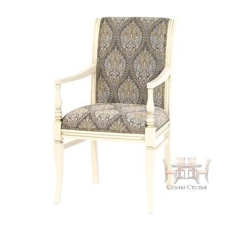 Кресло Сибарит 1-41