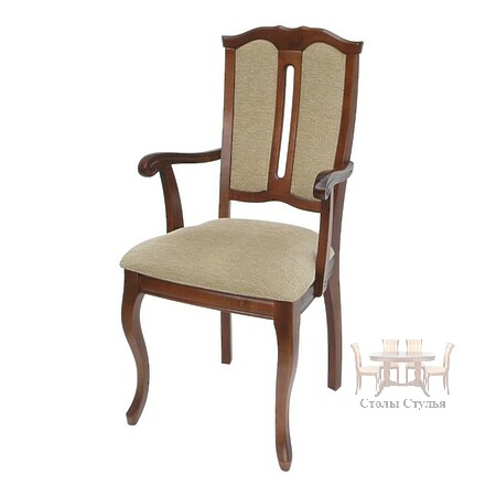 Кресло Сибарит 10