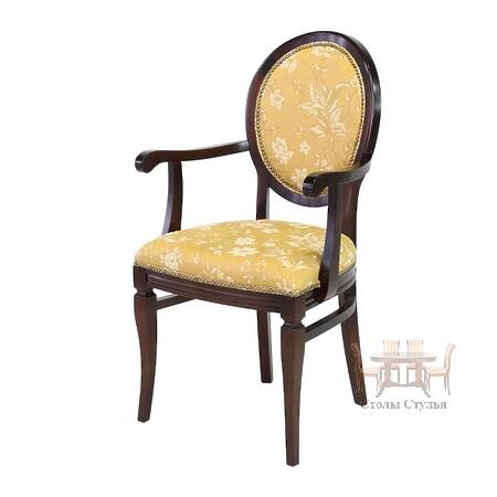 Кресло Сибарит 2-21