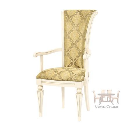 Кресло Сибарит 30-21