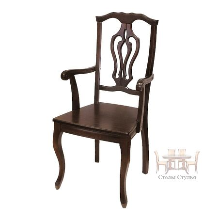 Кресло Сибарит 8-14