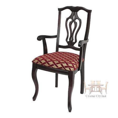 Кресло Сибарит 8
